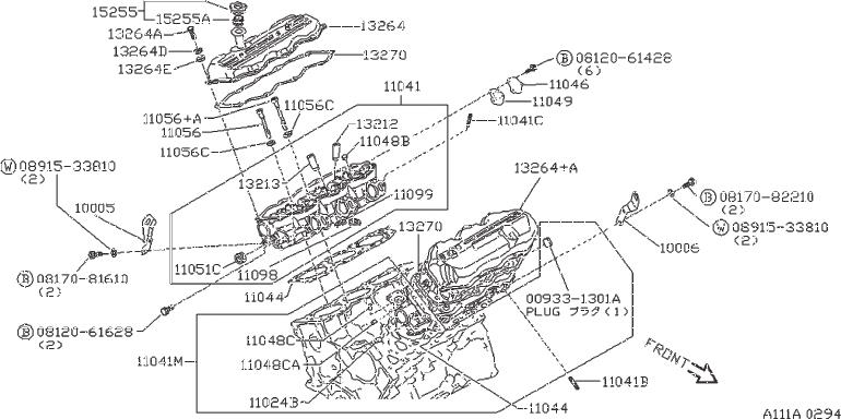 13270-v5000 - Engine Valve Cover Gasket