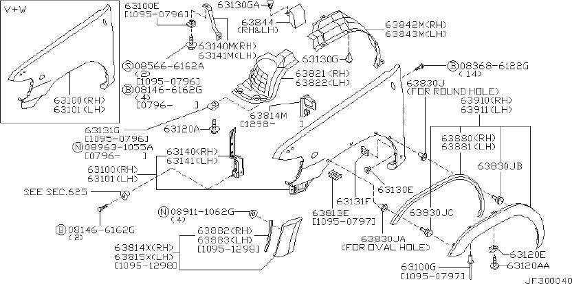Nissan Pathfinder Fender Liner Extension  Right  Front