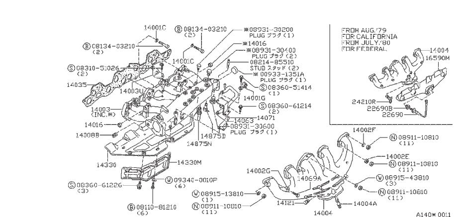 Nissan 300zx Engine Expansion Plug  Assyembly