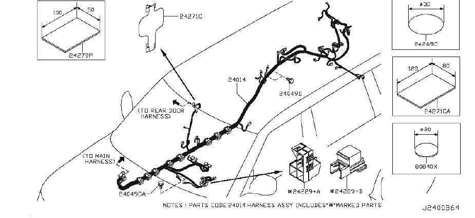 Nissan Armada Harness Body  Engine  Room